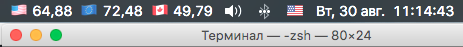 Image preview of The Russian Ruble exchange rates plugin.