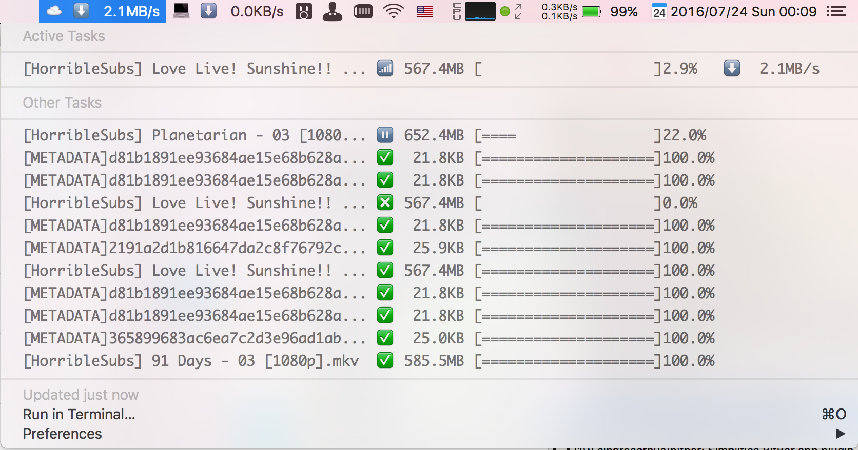 Image preview of Aria2 plugin.