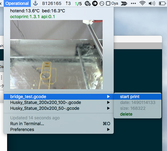 Image preview of Octoprint plugin.