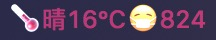 Image preview of weather plugin.